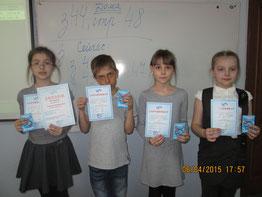 Участники и победитель из 3-Б класса