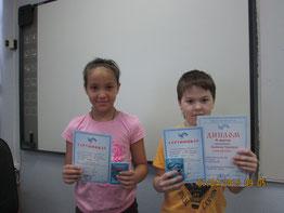 Участники и победитель из 4-Д класса