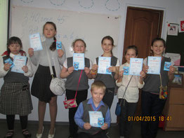Участники из 3-Е класса