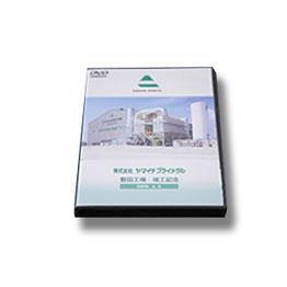 株式会社 ヤマイチプライメタル様 施工記念