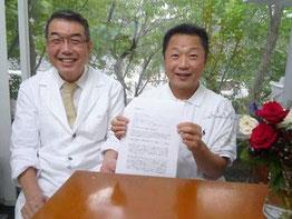 総合的な当院のオリジナル治療プログラムを受診した患者様と土肥理事長