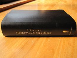 へブル語・ギリシャ語聖書