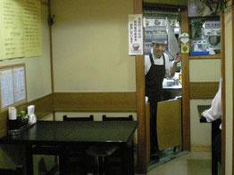レストランハチロー店内
