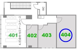 コワーキングスペース大津 4階4.打合せ・セミナースペース