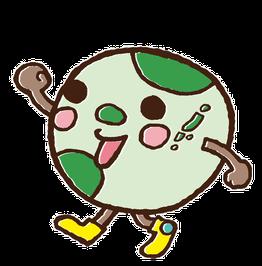 せんだい地球フェスタマスコットキャラクター 「チッキー」