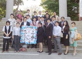 沖縄研修の参加者