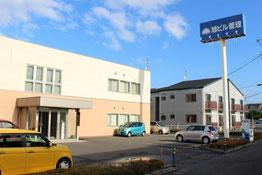 エフ・ピーアイに消防設備点検をご依頼下さる新潟市東区のビル管理業「旭ビル管理 株式会社」さま