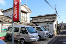 新潟市東区の消防設備点検会社