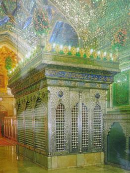 Schrein des Seyyed Mir Ahmad, Bruder des 8. Imam Reza