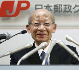 Japan Post Holding's President Taizo Nishimuro / company courtesy