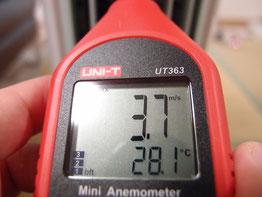 風速計 扇風機 弱 3.7m/s