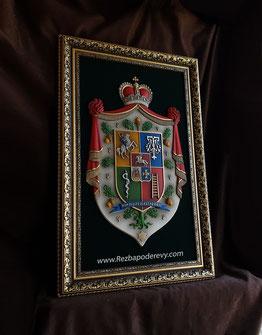 Семейный герб