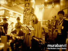 muraban!!! the Modern Jazz Classics, 町田ジャズフェスティバル, 町Jazz