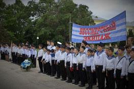 На Черноморском флоте впервые проходит всероссийский слёт юных моряков 30.06.2015 г.