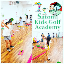 青山(表参道)キッズゴルフ・ジュニアゴルフスクールならサトミキッズゴルフアカデミー