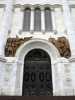 Südostseite der Kathedrale