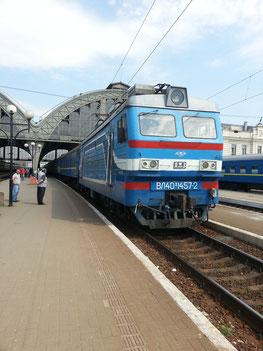 Schnellzug von Zaporizhia