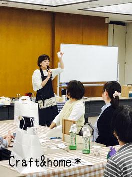 企業・団体向けDIY教室ワークショップ講座