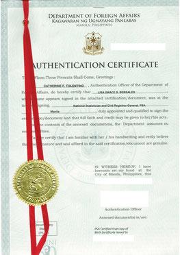 フィリピン外務省認証レッドリボン
