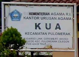 インドネシア人 結婚手続き