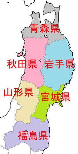 所在地 岩手 県庁 日本地図(都道府県と県庁所在地) 無料ダウンロード・印刷 ちびむすドリル【小学生】