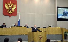 Путин Владимир, выступление в Государственной Думе, 22 июня 2016
