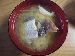 カサゴの中落ちのお味噌汁の写真