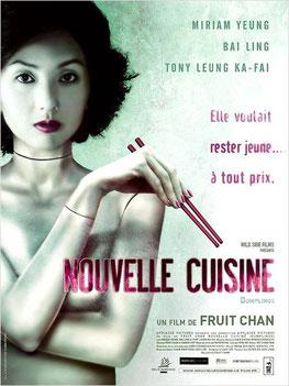 Nouvelle Cuisine de Fruit Cheng - 2004 / Horreur