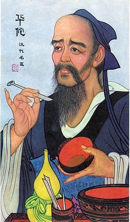Hua Tó