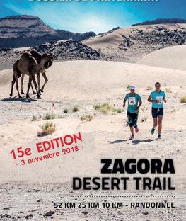 Extrême marathon de Zagora