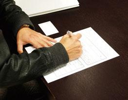 公正証書 契約