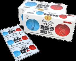 麦味参顆粒|第3類医薬品(イスクラ産業株式会社)糖尿病・血糖値を改善する漢方薬