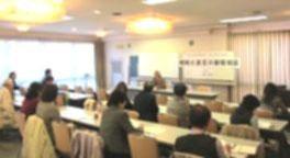 浦和法律事務所:第2回市民講座の様子