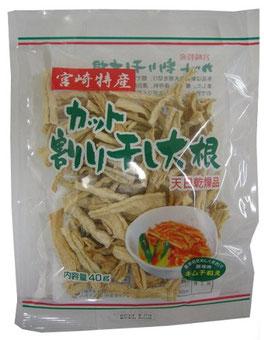 角屋米穀 カット割干大根 40g×5個 宮崎県産の新鮮な青首大根を切り、畑で寒風乾燥し、使いやすいサイズにカットしました。着色料や保存料、漂白剤等、一切使用しておりませんので安心・安全! ! ハリハリ漬けやキムチ漬けにも使えます。