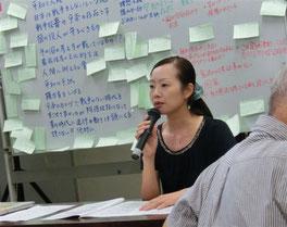 講師の福富美穂子弁護士