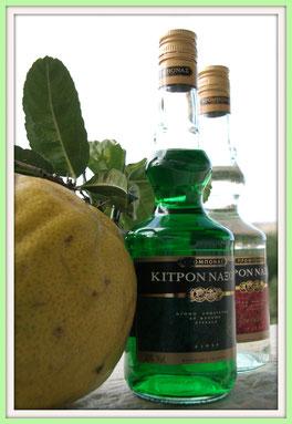 Kitron liqueur of Naxos Greece