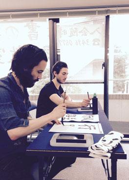渋谷駅近くの大人の習字教室書道教室 新宿駅前 Japanese Calligraphy Courses Tokyo