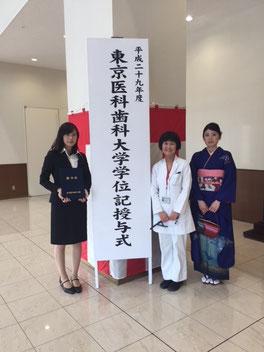 3/22 平成29年度 学位授与式が挙行されました。