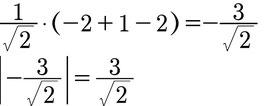 Berechnung des Abstands von zwei Geraden im 3D Raum