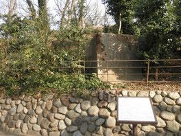 加賀公園内に残る弾道検査管(爆速測定管)の標的になった厚みのある防爆壁