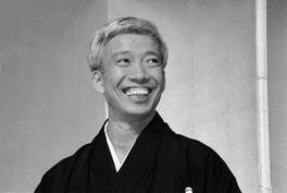 Moriteru Ueshiba current Doshu