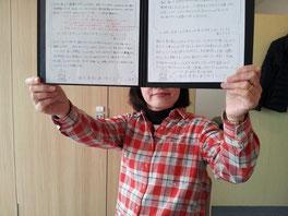奈良県香芝市の女性