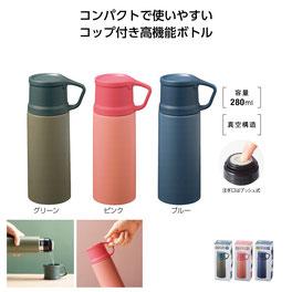 真空ステンレスワンタッチボトル500ml (ブラック)