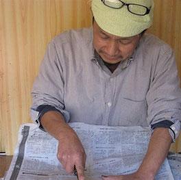 伝統鎌倉彫事業協同組合 嶋尾 匡泰 / 歩漆工房