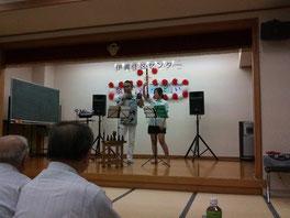 しのぶ湯のアイドル〜〜田中絵里子!