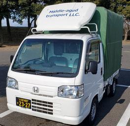 ホンダアクティ幌車