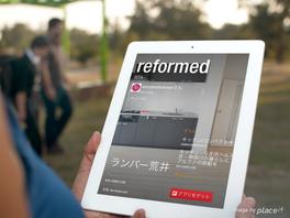 reformed : flipboard