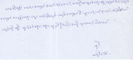 Témoignage en birman de daw Moe Onh Mar.