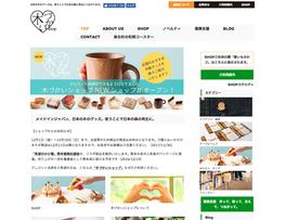 木づかいショップ のホームページ