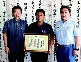 中山市長が黒島氏(中央)に感謝状を贈呈した=5日、市長室